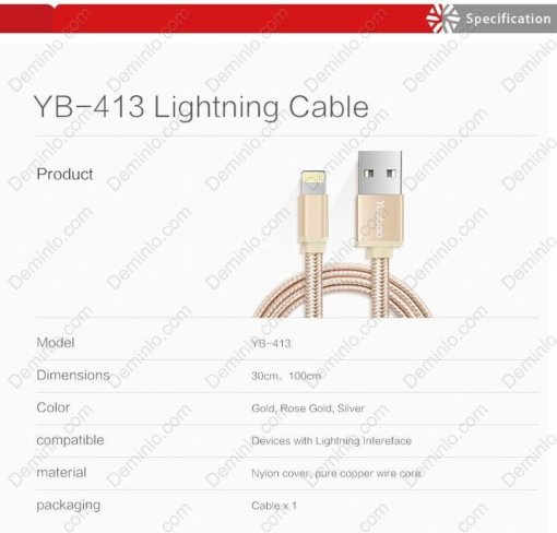 Cáp Lightning dây dẹp chống rối Yoobao YB-413