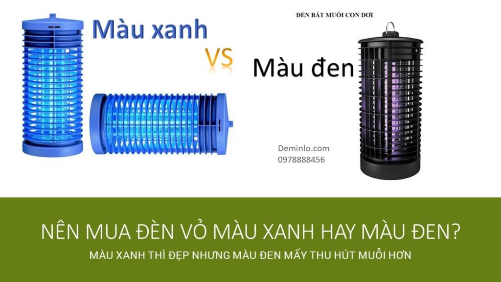 Đèn bắt muỗi có vỏ màu đen sẽ dùng hiệu quả hơn các màu khác